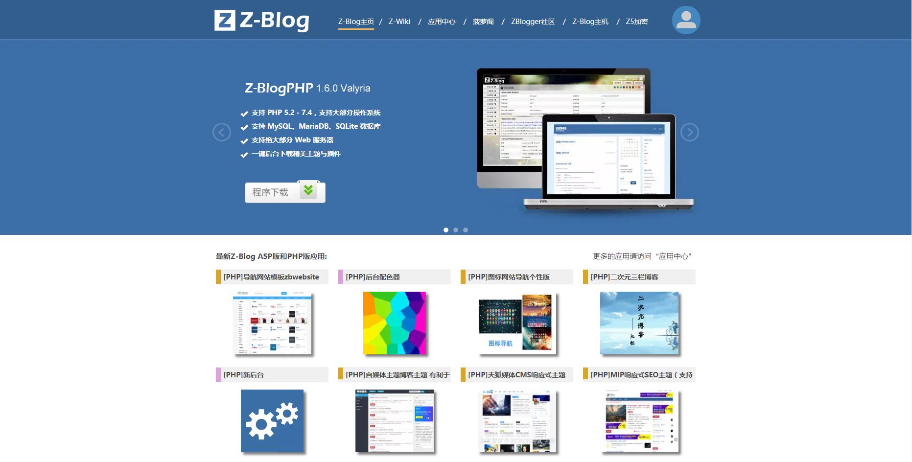 搭建博客网站的注意事项