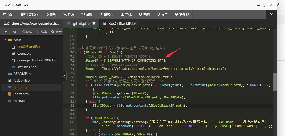 PHP获取使用CloudFlare CDN网站的真实用户IP