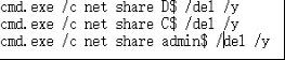 J28TJYYJCEC27Q2.jpg 熊猫烧香分析  软件逆向 熊猫烧香 第18张